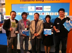bloggers Best Writing energythai.com thailand blog award